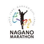 【攻略】長野マラソン