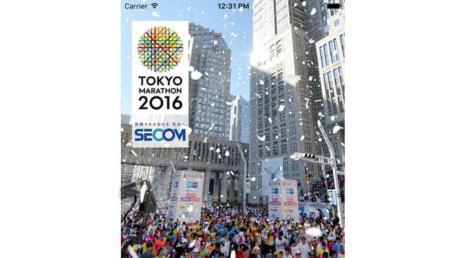 東京マラソン当日案内アプリ リリースされていますが、やはり