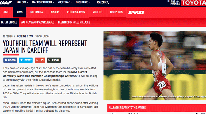 世界ハーフマラソン選手権2016