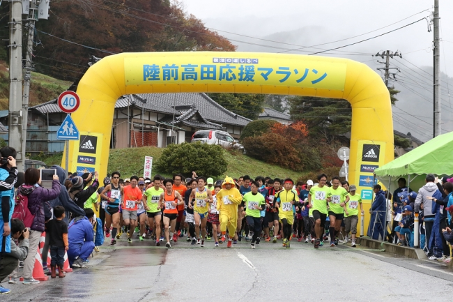 陸前高田 応援マラソン大会(2015年11月開催)