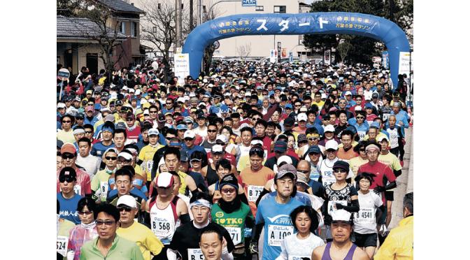 能登和倉万葉の里マラソン2016 結果