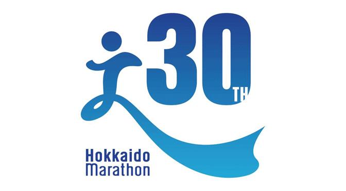 北海道マラソン30th