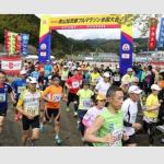 第24回津山加茂郷フルマラソン全国大会2016 結果上位