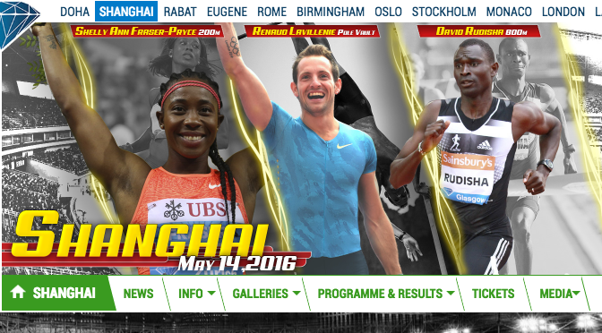 IAAF ダイヤモンドリーグ上海の結果 100mサニブラウンPB,やり投げ新井涼平は6位