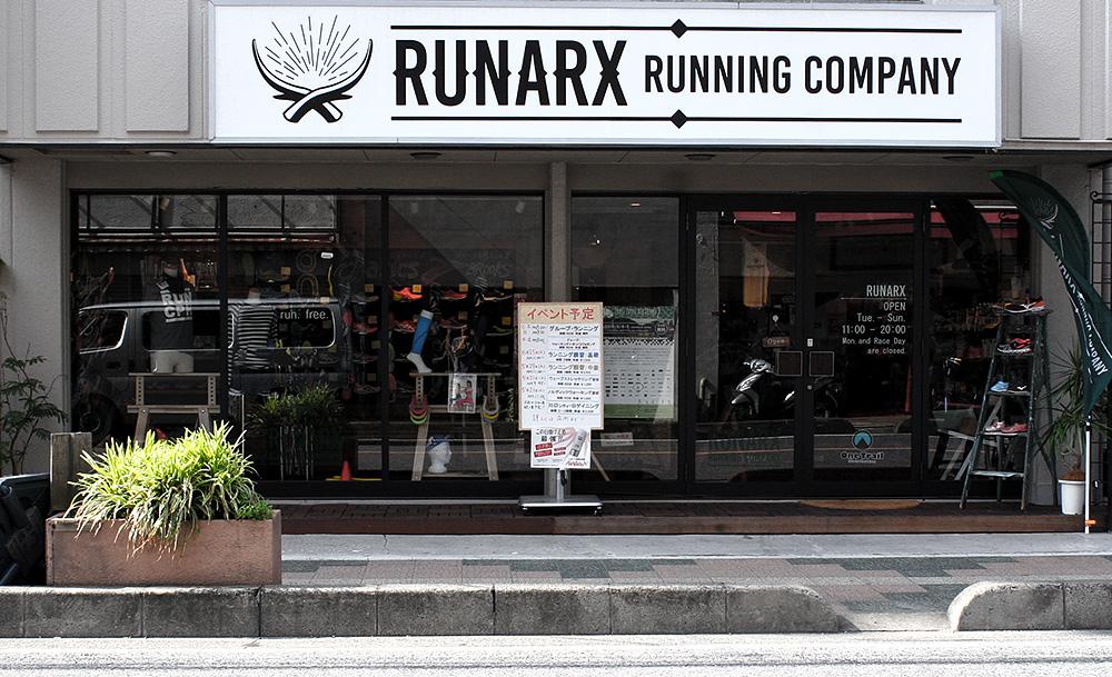 runarx-outside