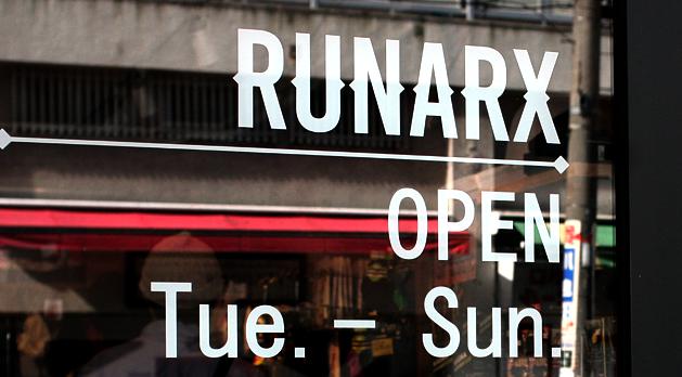 runnarx-open