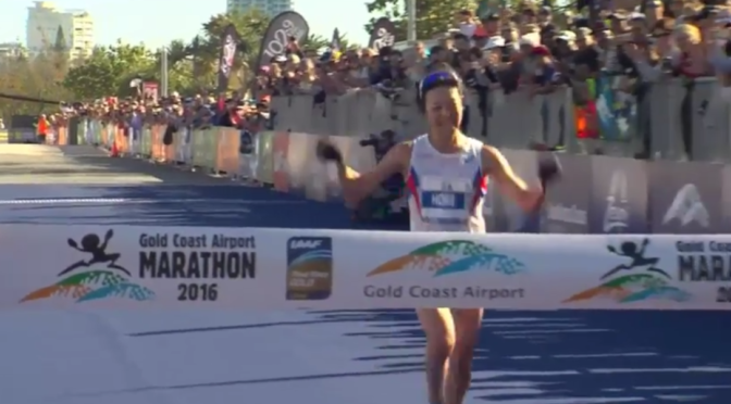Gold Coast Marathon 2016 堀江美里が女子優勝、川内優輝は2位
