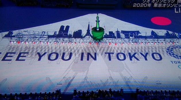東京五輪のメダル目標 〜マラソン復活なるか?〜