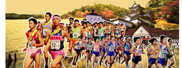第21回しらかわ駅伝競走2016 結果