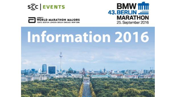 第43回 BMWベルリンマラソン2016 注目選手