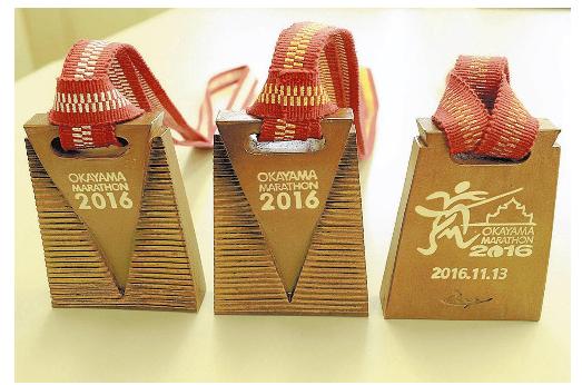 3位以上に贈られた備前焼メダル