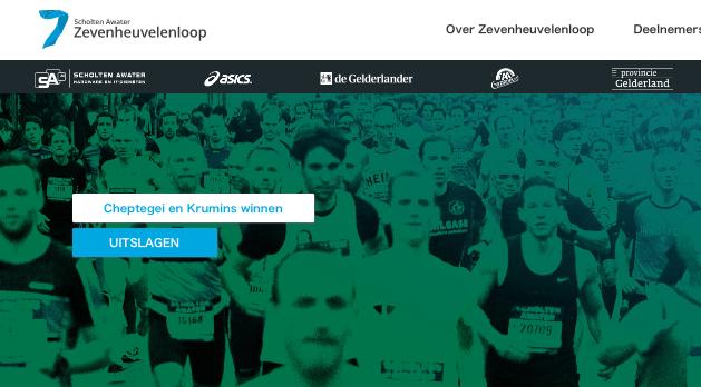 Zevenheuvelenloop(15kmロードレース)日本学生代表選手の結果