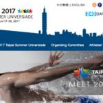 第29回ユニバーシアード台北 2017【陸上】派遣記録と選考大会