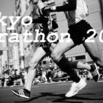 東京マラソン 2017 招待選手・エリート選手