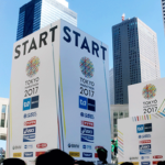 東京マラソン2017 完走レポート 初心者ランナーからの改善要望