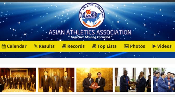 第2回アジアユース陸上競技選手権 2017 日本代表選手