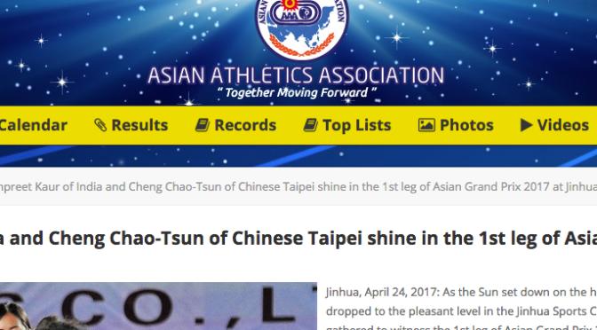 アジアグランプリ2017(Asian Grand Prix 2017 Series)結果速報