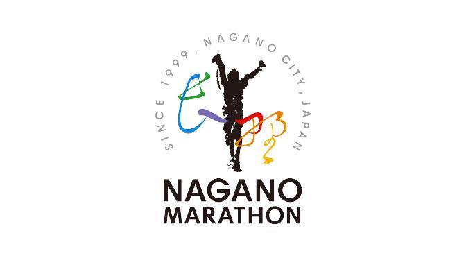 第18回長野マラソン2016 結果速報 上位