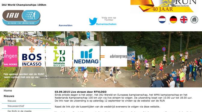 第28回IAU100km世界選手権 日本代表選手団