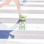 【攻略】京都マラソン 他の大会も見習うべき大会