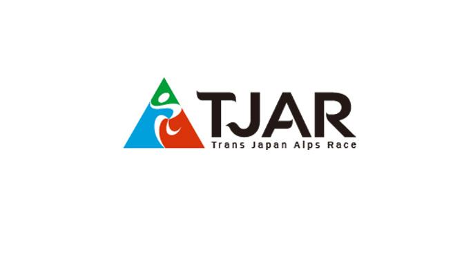 TJAR 2016の大会要項が発表されました