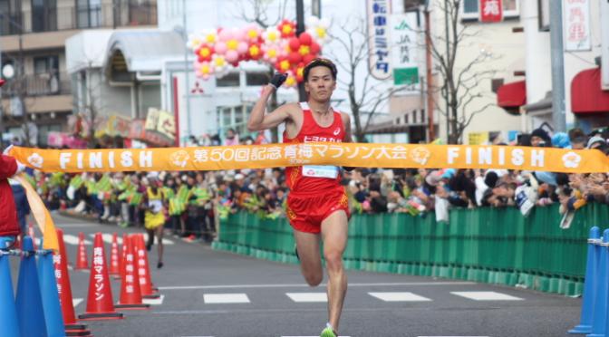 青梅マラソン結果 押川選手が接戦を制す 川内選手はリオ断念