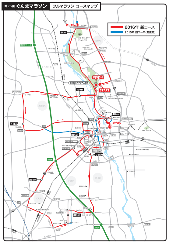 2016_Course map_full
