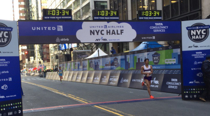 NYCハーフマラソン 2016結果速報 西山選手10位 湊谷選手11位