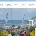福岡マラソン2016 11月13日開催 4月18日エントリー開始