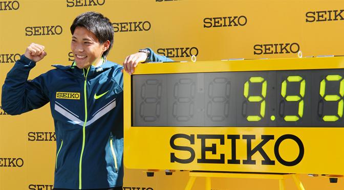 山縣が五輪へ好発進 日本ジュニア室内大会、男子60で優勝