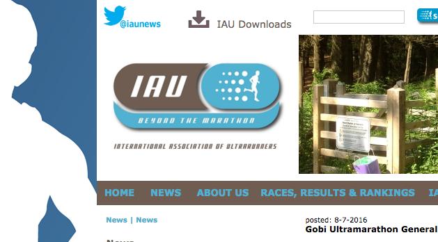 2017 IAU 24時間走世界選手権日本代表選手選考要項の変更点