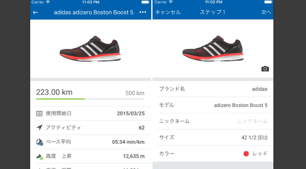 ランニングアプリ「Runtastic」にシューズ・トラッキング機能が追加