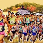 「駅伝のまち白河」第21回しらかわ駅伝競走 大会要項