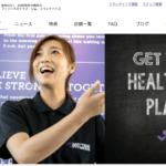 東京マラソンが近くなると外国人利用者が急増するフィットネスジムがある!?  世界全店利用可能な『エニタイムフィットネス』
