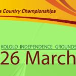 世界クロスカントリー2017 カンパラ・ウガンダ 日本人出場選手