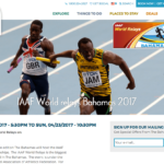 2017 ワールドリレーに参加する日本選手とスケジュール
